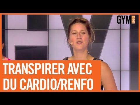 TRANSPIRER AVEC UNE SEANCE CARDIO/RENFO #ENSEMBLEALAMAISON