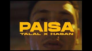 Hasan Raheem Paisa song lyrics