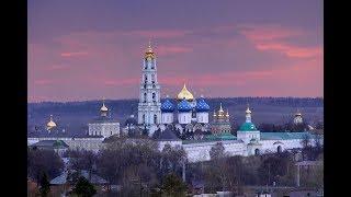 Свято -Троицкая Сергиева Лавра (2018)