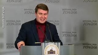 Вадим Івченко: Українцям – газ вітчизняного видобутку за посильними тарифами