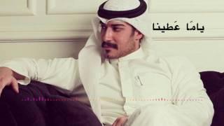 Arabic Song From Kuwait: Ya ma Atayna يا ما عطينا تحميل MP3