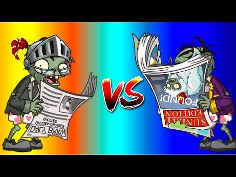 Plants vs Zombies 2 Newspaper Zombie vs Sunday Edition Zombie