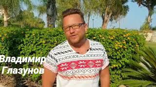 Хочется.... Стихи Эльдара Рязанова