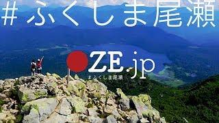 OZE.jp