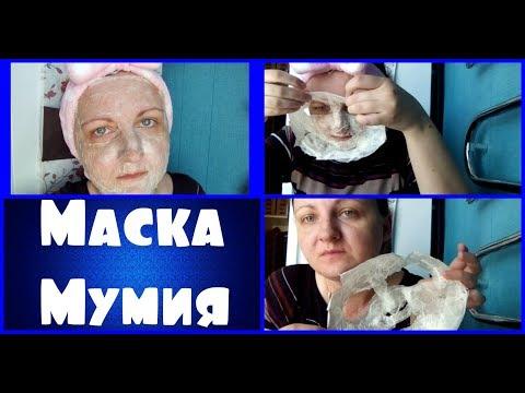 ТАКОГО ВЫ ЕЩЁ НЕ ВИДЕЛИ!!!/ Маска Мумия/
