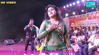 Khesarilal Yadav Stage Program।। का कमी रहे खेसरिया अहीर में नइखू तकदीर में ए जान।l Superhit Program