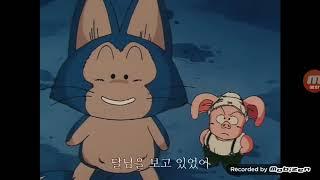손오공의 괴물원숭이(오자루) 첫 변신 장면