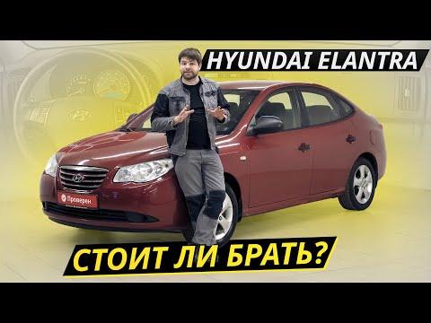 Не быстрая, да и рулится средне. Кому подойдёт Hyundai Elantra?