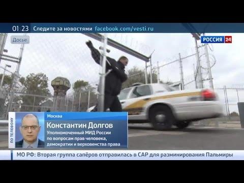 , title : 'Долгов: МИД будет добиваться возвращения Константина Ярошенко'