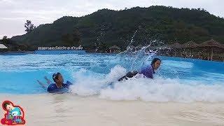 น้องบีม | เล่นทะเลเทียม เที่ยวราชบุรี เดอะรีสอร์ท สวนผึ้ง