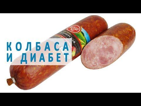 Диета malyshevoy официалния сайт на мнения на цените за диабетици