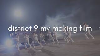 [ Eng Sub ] Stray Kids   District 9 MV & Teaser Making Film