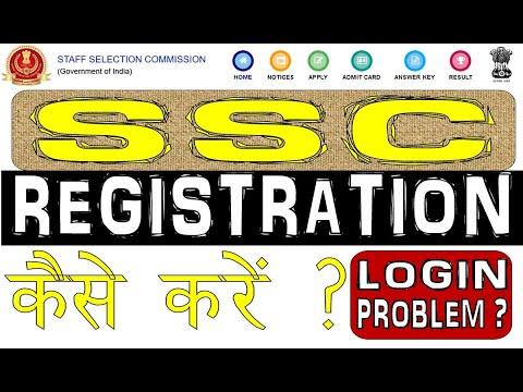 Sarkari Result: SSC Selection Post VIII CR / MPR / NR Region Admit Card 2020