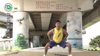 健身活力Show 居家運動 15分鐘 健身循環訓練 by 健身運動協會