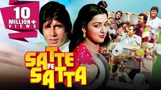 Satte Pe Satta (HD) – Hindi Full Movie – Amitabh Bachchan – Hema Malini – (With Eng Subtitles)