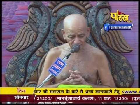 Ach. Vidya Sagar Ji Maharaj | Pravachan | Ep - 137