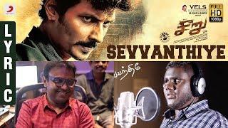 Seeru - Sevvanthiye Lyric Video   Jiiva, Riya Suman   D. Imman
