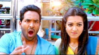 Errabus  Trailer - Dasari Narayana Rao, Manchu Vishnu, Catherine Tresa