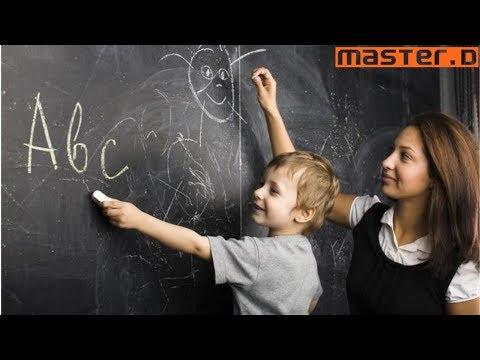 gnT14beao de Oposiciones Profesor de Secundaria: Psicopedagogía en MasterD