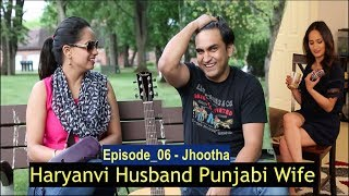 Haryanvi Husband Punjabi Wife | Episode 06 - Jhootha | Lalit Shokeen Films |