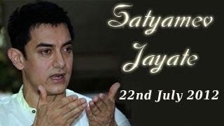 Satyamev Jayate- Water - Every Drop Counts 22nd July 2012