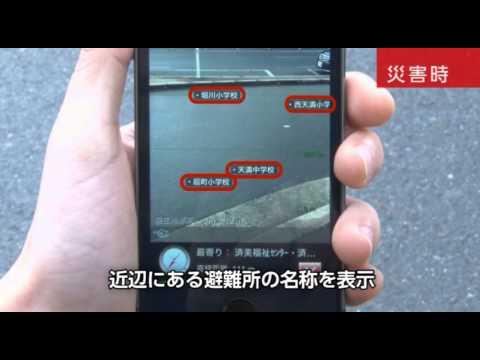 Video of 避難所最新情報byみたチョ-電波が無くても避難誘導