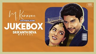 M. Kumaran Son of Mahalakshmi Songs - Audio Jukebox | Jayam Ravi, Asin | Srikanth Deva | #ThinkTapes