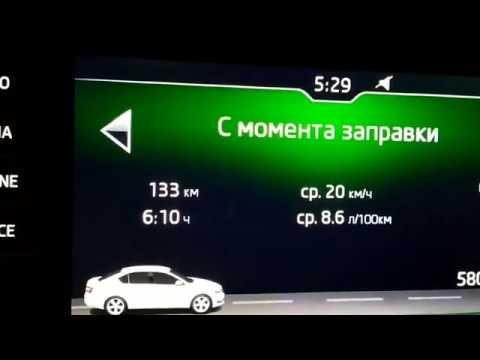 Шкода Октавия А7!!! Такси Москва!