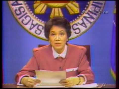 Филиппины. Всеобщая забастовка 26.08.1987