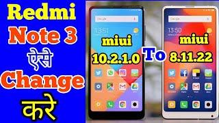 Redmi Note 4 New Stable Update MIUI 10 2 3 0 !! miui 10