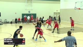 Tre Jones Howard Pulley Invitational Highlights