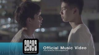 เต้ย สิทธิวัฒน์ - กอดไม่ได้ [OST. Make It Right The Series รักออกเดิน] (Official MV)