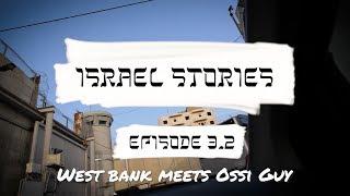 Die verbotene Zone in Israel  [Israel Stories #3.2] TMBlac