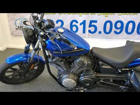2018 Yamaha Bolt R-Spec in Middletown, New Jersey - Video 1