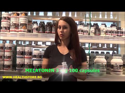 Нови здравословни и спортни продукти от Pure Nutrition USA