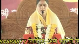 Hum Brajwasi Apne Ghar Ja Rhe Hai by Sadhvi Hemlata Shastri ji 09627225222