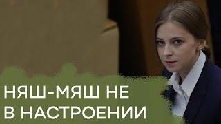 Обострение в РФ: мироточащий бюст и издевательство над инвалидом — Гражданская оборона, 11.04