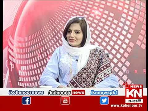 Kohenoor@9 07 November 2020 | Kohenoor News Pakistan