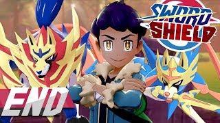 Pokémon Sword and Shield - Finale | Zacian and Zamazenta!
