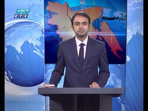11 Am News || বেলা ১১ টার সংবাদ || 30 September 2020 || ETV News