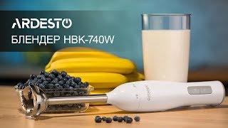 Блендер Ardesto HBK-740W