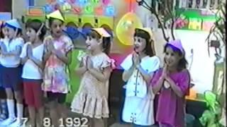 מסיבת סיום החופש הגדול, בית ילדים ״סביון״, 27.8.1992 גבעת בית הספר - קיבוץ נצר-סרני. מטפלים: מירב צור ושומי שירן