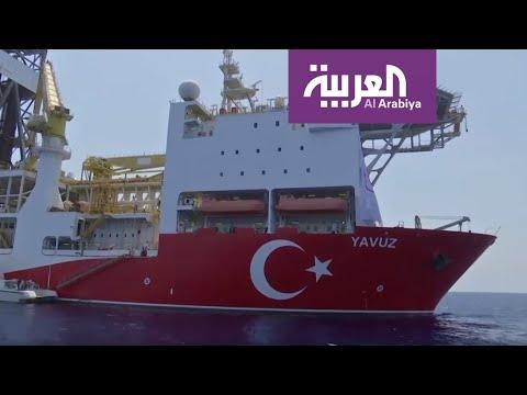 العرب اليوم - شاهد: قبرص تؤكّد أنّ تركيا دولة