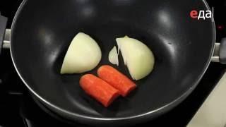Как правильно подпечь овощи для бульона мастер-класс от шеф-повара / Илья Лазерсон / Обед безбрачия