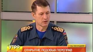 Открытие ледовых переправ. Утро с Губернией. 17/01/2016. GuberniaTV