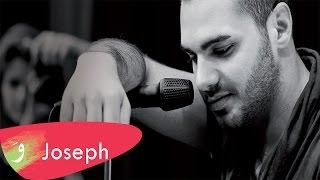 اغاني حصرية Joseph Attieh - Temthal (Audio) / جوزيف عطيه - تمثال تحميل MP3