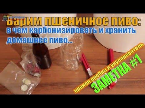 Средства для снижения давления при сахарном диабете