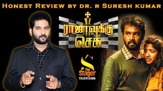 Rajavukku check Movie review by Dr.R.Suresh Kumar - The Stager Television - Honest Review