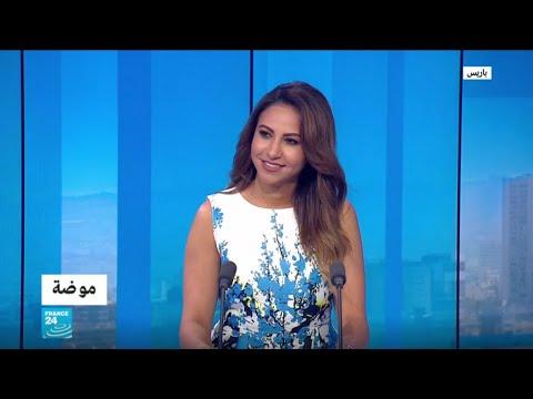 العرب اليوم - شاهد : موضة الثمانيات تسيطر على أزياء ربيع 2019