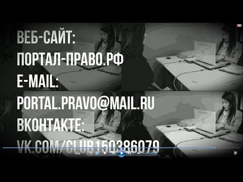 Опоздание. Консультация юриста по трудовому праву в Санкт-Петербурге. Онлайн вопрос бесплатно СПб